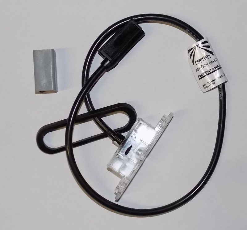 Begrenzungsleuchte LED weiß POSIPOINT II [31710400]