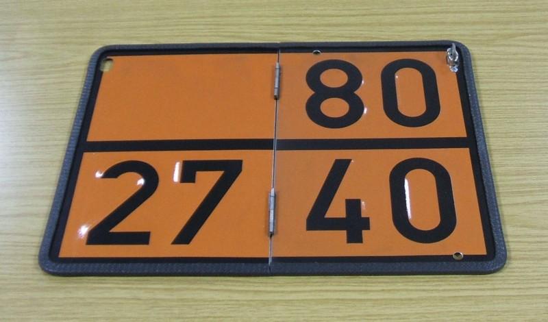 Warntafel 300x400mm klappbar, orange, 80/27/40 [1000120]